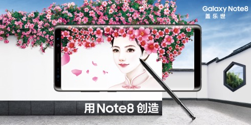 Note8/�����ͼ/Galaxy-Note8-mainKV-��������.jpg