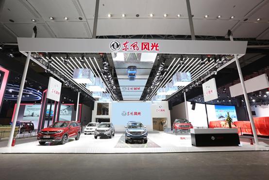 发力智能彰显年轻 东风风光两款SUV新品亮相广州车展
