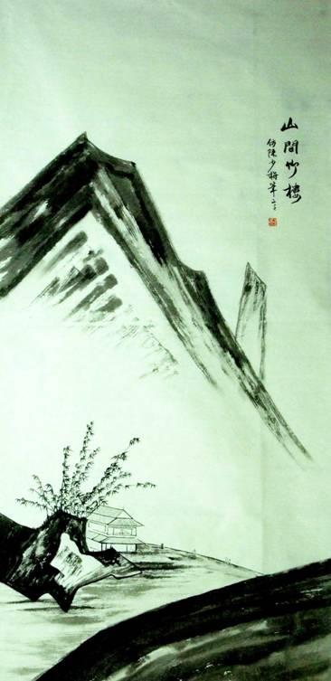 《山间竹楼》140X70CM.传统拖泥带水画法。纪念改革开放40周年作品一