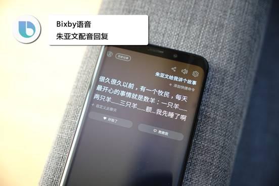 BXB图片/【图片设计】朱亚文配音回复.jpg