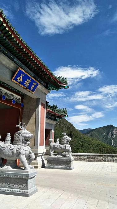 北京房山百瑞谷自然风景区将于4月28日开园
