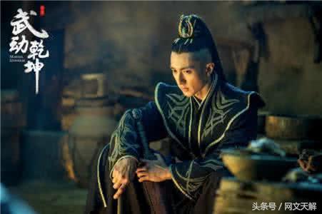 《武动乾坤》已经拍电视剧,但是你愿意看吗?